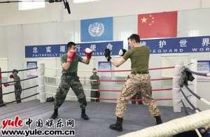 刘润南维和步兵营曝花絮图近身肉搏亲自上阵